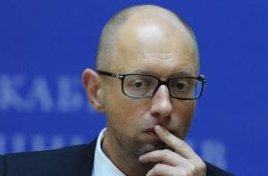 Херсонский облсовет выразил недоверие правительству Яценюка