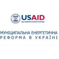 В Херсоне в этом году начнет внедряться проект USAID