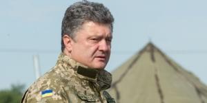 Петр Порошенко намерен ввести в Украине военное положение