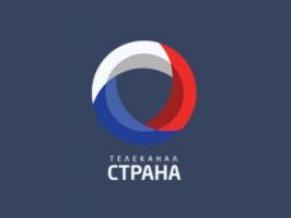 В Николаеве транслируют запрещенный в Украине российский пропагандистский канал «Страна»