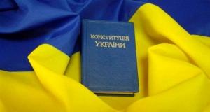 Изменения в Конституцию, касающиеся децентрализации, не дадут Донбассу особого статуса - нардеп Степан Кубив