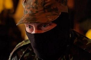 Группа украинских кинематографистов создала видеоролик о бойце батальона