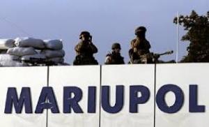 Боевики по заданию спецслужб РФ готовили теракт в районе Мариуполя - СБУ