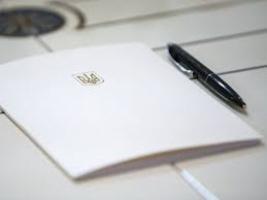 140 желающих стать губернатором Николаевской области подали заявки на конкурс