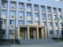 Минирование суда в Одессе оказалось ложным