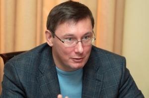 Луценко возглавил партию