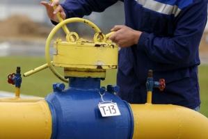 В Украине начали разработку нового газового месторождения