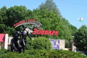 26 августа военнослужащие и ветераны смогут бесплатно посетить Николаевский зоопарк