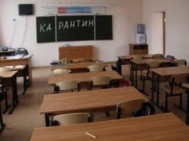 В одесских школах продлевают карантин