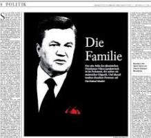 Виктор Янукович делает все, чтобы выборы Президента Украины получились досрочными - иностранный СМИ