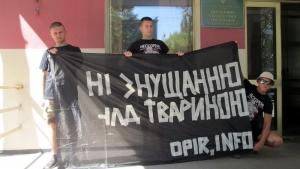 Зоозащитники пикетировали экологическую инспекцию в Одессе