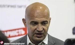 Украинские депутаты планируют создать комиссию для расследования коррупции в Раде