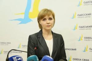 Милиция более суток искала трех пропавших девочек по всей Одесской области