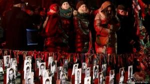 Прокурор МУС заявила, что на Майдане не совершались преступления против человечности