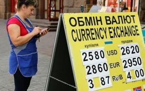 Курс доллара: будет ли 30?