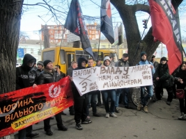 Одесситы митинговали за индексацию зарплат