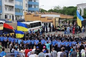 Возле российского Генконсульства в Одессе во время пикета мог случиться взрыв