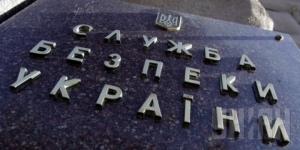 СБУ задержала украинского военного, который оказался информатором боевиков