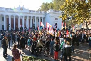 В Одессе произошла потасовка между сторонниками и противниками мэра Труханова