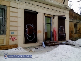 Одесские эксперты предположили, когда могут закончиться теракты в городе