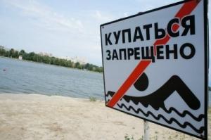 Шесть одесских пляжей закрыли для купания