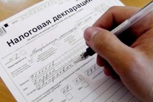 Жители Херсонщины в этом году заплатили налогов на 50 млн. грн. больше, чем в прошлом