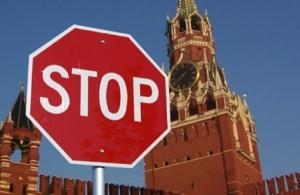 Отныне граждане СНГ не могут въезжать в Россию без загранпаспортов