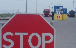 Госпогранслужба Украины перекрыла грузовое сообщение с Крымом