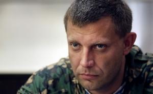 Главарь «ДНР» Захарченко заявил о готовности взять штурмом Киев