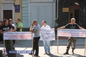 В Николаеве недовольные работой прокуратуры активисты устроили пикет