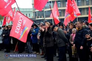 В Херсоне 250 «левых» митинговали под охраной ста милиционеров