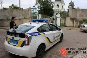 В Херсоне «минировали»... православный храм