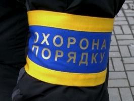 Активисты и милиция будут совместно патрулировать улицы Херсона