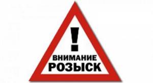 В Николаеве двое мужчин объявлены в розыск  (ФОТО)