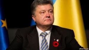 Украина больше никогда не будет праздновать День Победы по сценарию России - Порошенко