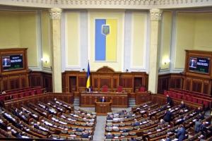 Одесские нардепы поддержали Антикоррупционное бюро