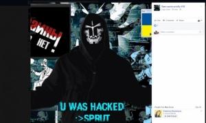Вражеские хакеры взломали страницу пресс-центра штаба АТО в Facebook