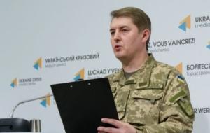 В зоне АТО погиб один украинский боец, еще пятеро получили ранения - штаб