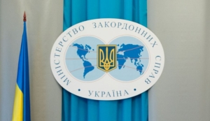 МИД предупреждает украинцев об угрозе безосновательного задержания при поездках в России