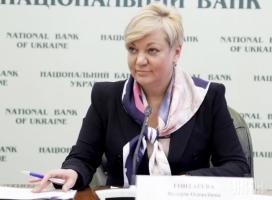 Прокуратура открыла уголовное производство против главы НБУ Гонтаревой