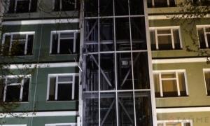 В Одессе прогремел взрыв в помещении банка