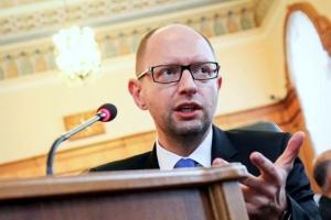 Премьер-министр Украины Арсений Яценюк подал в отставку