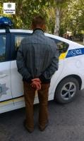 В Николаеве полиция поймала парня с дозой наркотиков (ФОТО)