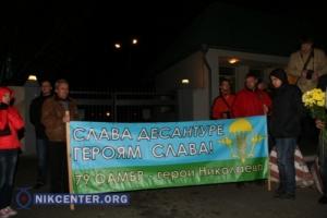 Сегодня в Николаев вернутся бойцы 79-й бригады из зоны АТО