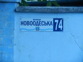 В Николаеве ремонт дороги по заказу Центральной райадминистрации проводится с технологическими нарушениями