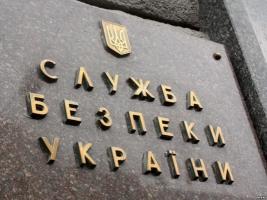 Французские депутаты после Крыма не смогут приехать в Украину: СБУ запретила им въезд в страну