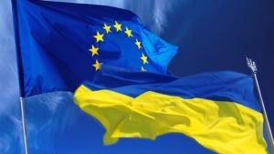 Кипр завершил ратификацию ассоциации Украина-ЕС, остались Бельгия и Нидерланды