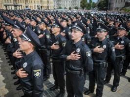 С сегодняшнего дня в Украине - не милиция, а Национальная полиция