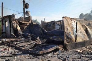 Появилась новая информация о взрыве на складе боеприпасов на Херсонщине - СМИ