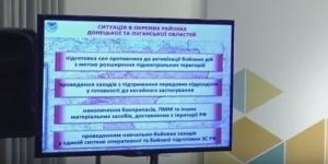 Боевики на Донбассе готовятся захватывать новые территории – разведка Минобороны